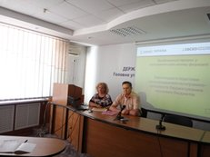 Training on Implementation of Performance Program Budgeting Conducted in Kropyvnytskyi