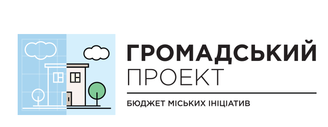 Reception of Citizens' Budget Projects in Berdiansk to Start on October 17